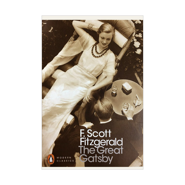 Penguin Modern Classics : The Great Gatsby : 위대한 개츠비 (Paperback, 영국판)