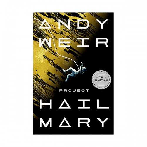 Project Hail Mary (Paperback, International Edition)