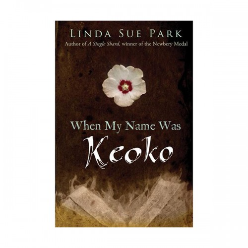 When My Name Was Keoko (Paperback)