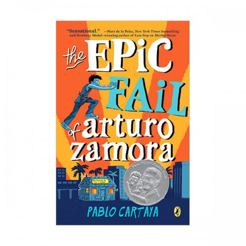 The Epic Fail of Arturo Zamora (Paperback)